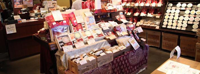 食料品・Tea Market Gclef・メイン写真