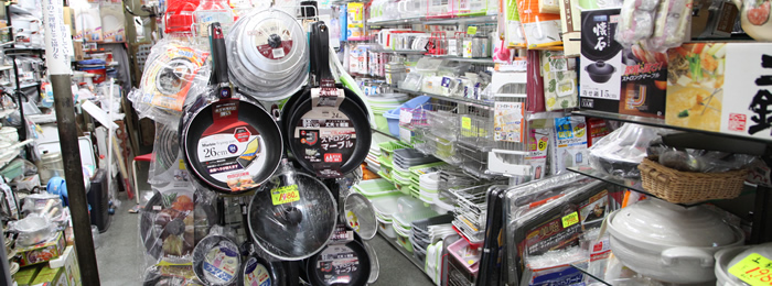 ショッピング・稲毛屋金物店・メイン写真