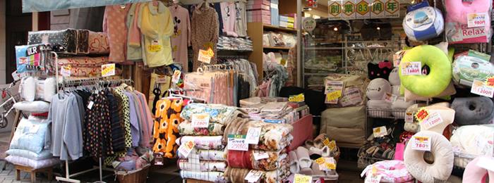 ショッピング・かめや寝具店・メイン写真