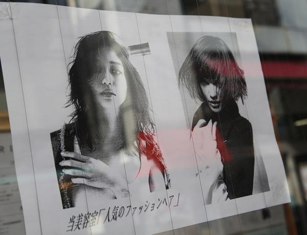 美容・健康・エステ・アトリエKATSU・内観