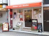 グルメ・キッチンKAZU・外観