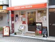 kazu_g