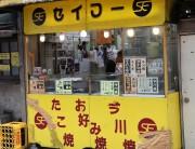 seifu_g