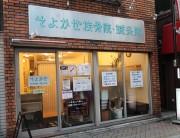 soyokaze_g