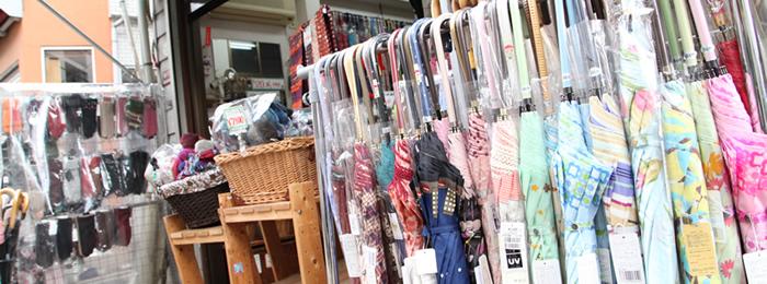 ショッピング・タナカヤ洋傘店・メイン写真