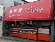 toshimaya_niku_g