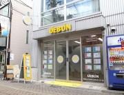 uebun_g