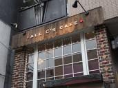 グルメ・ALL C'S CAFE・外観