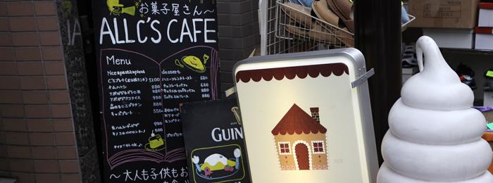 グルメ・ALL C'S CAFE・メイン写真