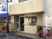 ショッピング・浅井時計宝石店・外観