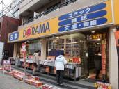 ショッピング・ドラマ高円寺本・CD・DVD店・外観