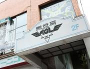 eagle_g