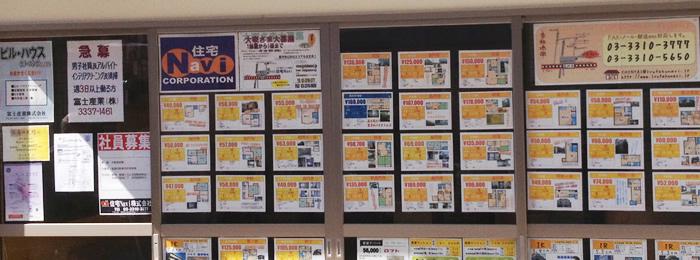 暮らしのサービス・富士産業・メイン写真