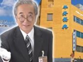 暮らしのサービス・平安祭典 高円寺会館・外観