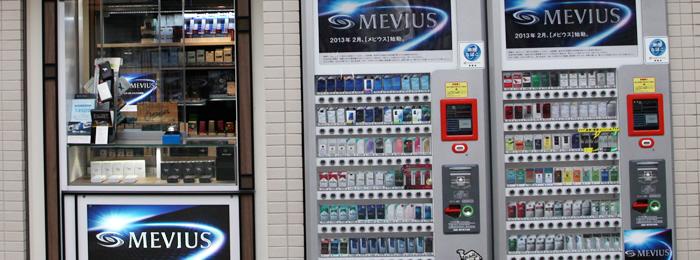 ショッピング・市川たばこ店・メイン写真