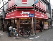 jump_g