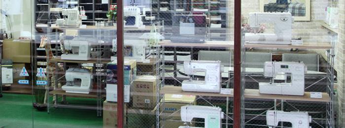 ショッピング・ミシンプラザ・メイン写真
