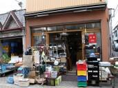 ショッピング・大塚商会・外観