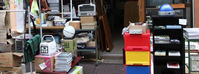 ショッピング・大塚商会・メイン写真