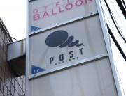 post_g