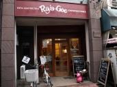 美容・健康・エステ・RAJA GOO (ラジャグー)高円寺店・外観