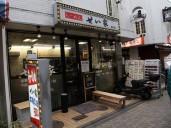 グルメ・らーめん せい家高円寺店・外観