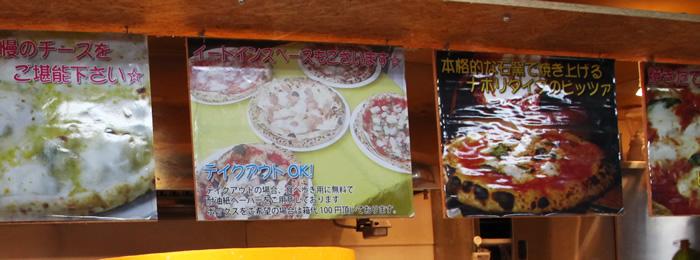 グルメ・sempre pizza・メイン写真
