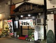 shikishima_g