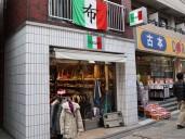 ショッピング・TESSUTO(テッスート)・外観