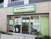 yoshihisa_g