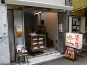 ・吉野純粋蜂蜜店・外観