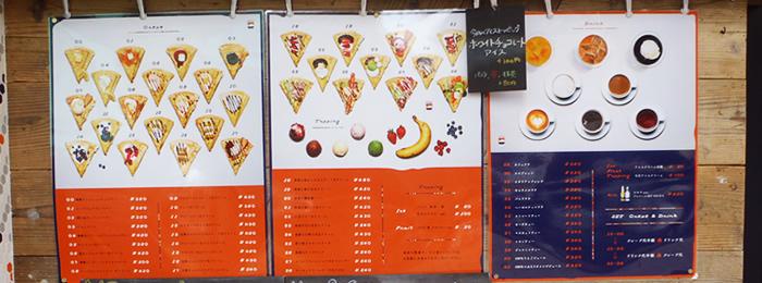 食料品・HONEY BEE CREPE tokyo・メイン写真
