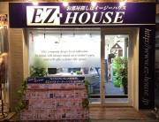EZハウス