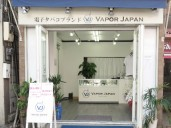 ・Vapor Japan(ヴェイパージャパン)・外観