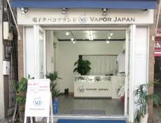 vapor-g