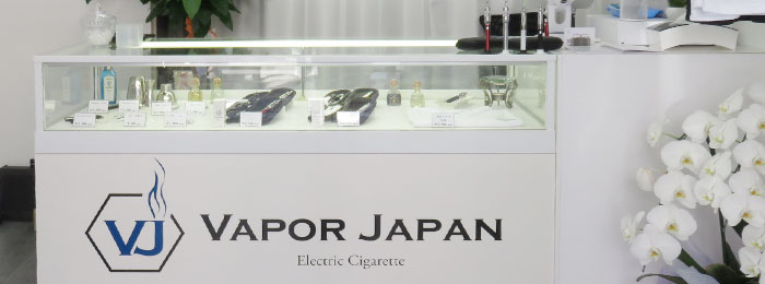 ・Vapor Japan(ヴェイパージャパン)・メイン写真