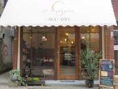 グルメ・café de patisserie CHACORI・外観