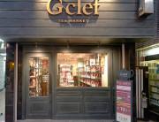 gclef01