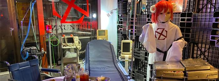 グルメ・HORROR CULTURE CAFE『ZAUNTED MANSION』・メイン写真